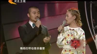 中华好民歌布仁巴雅尔 乌日娜倾力献唱《牧歌》