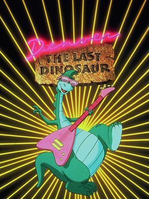 丹佛最后的恐龙