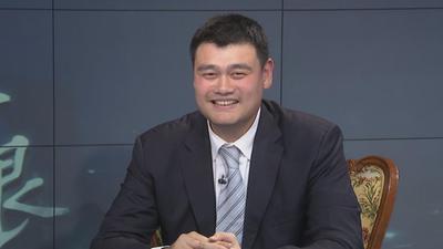 姚明谈校园体育改革 贪官购房对房价影响有限