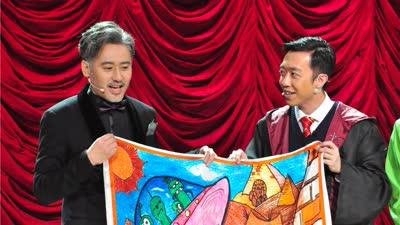 《大魔术师》(完整版):李菁