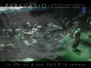 鵠(《PERSUASIO》宣传片version)