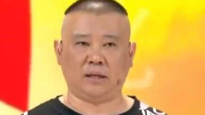 """郭德纲讲中国版""""灰姑娘"""" 周甜甜大秀舞姿"""