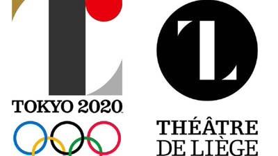 东京奥运会徽涉抄袭丑闻 网友炮轰:日本之耻