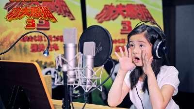 《功夫熊猫3》首款中文配音预告 黄磊多多加盟配音