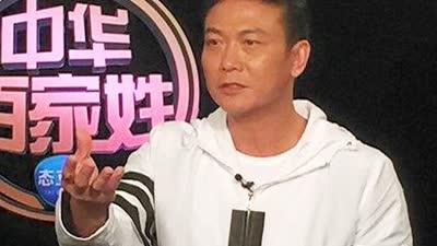 香港功夫明星钱小豪助阵 现场吐槽奇怪姓氏