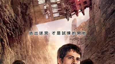 """《移动迷宫2》骇人反派组织WCKD揭秘 11月4日开启""""福斯月"""""""
