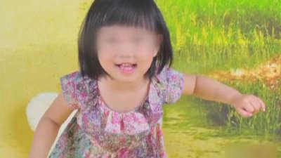 六岁女孩的生命馈赠 脑癌患者捐赠器官