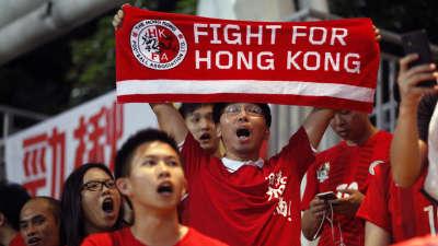 港足球迷嘘国歌或被判负?亚足联工作人员:几乎不可能