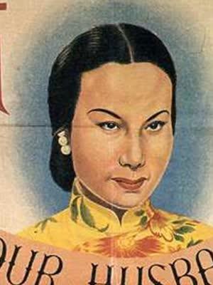 春雷 1949年版