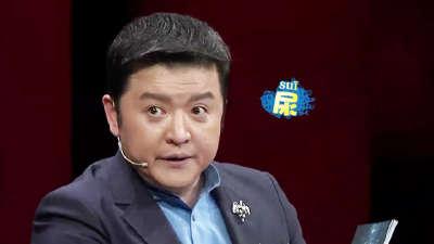 百家姓之年度特别节目 姓氏冷门知识大集锦