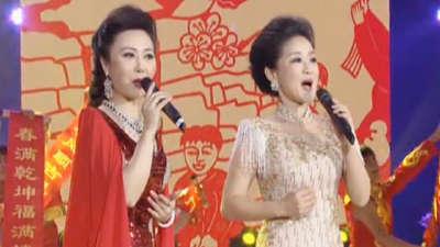 刘乐、王聆燕《家和万事兴》