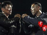 《中国功夫史》贰 武术演员的动作门派(下)