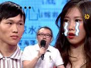 《爱情保卫战》20170920:女友懒惰爱猜忌男生遭涂磊指责