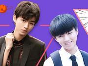 《东星818》20170921:王俊凯18岁的成长烦恼 被24小时监视心好累