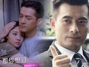 """陈龙:看老婆与胡歌演情侣""""略有尴尬"""""""