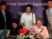 英国马会马术专业教育战略推广发布会 在京举行