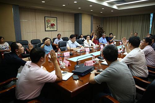 中国柔道协会负责人调整 冼东妹担任协会主席