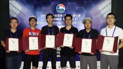 GPL中国站广州赛区海选赛 两队平分激烈争夺冠军