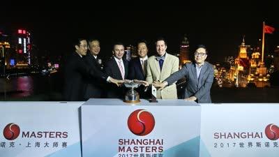与偶像零距离亲密接触 上海大师赛举行欢迎酒会