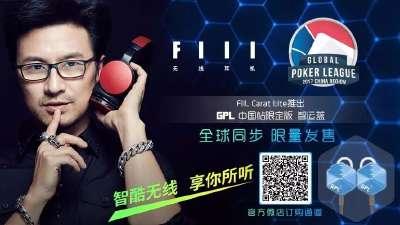 汪峰品牌耳机FIIL助力聚众互动SPT三亚站