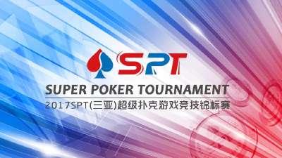 SPT三亚站总决赛Day3(回放)