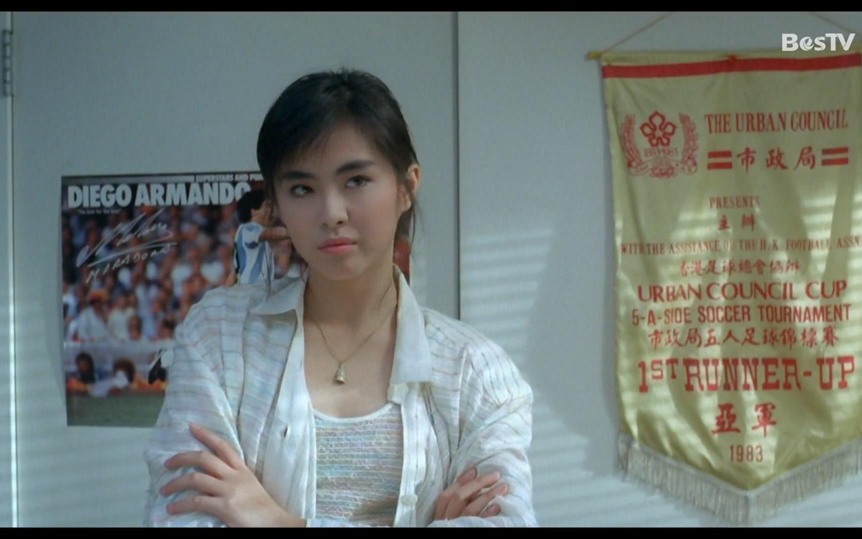 【1080P】【喜剧】杀妻二人组 国语中字(1986)(周润发 王祖贤 梅艳芳 钟镇涛)