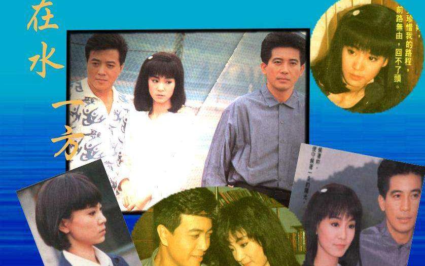 【720P】【琼瑶系列】【剧情 / 爱情】在水一方 ( 1975 )【国语版】【林青霞 / 谷名伦 / 秦汉 / 恬妞 】