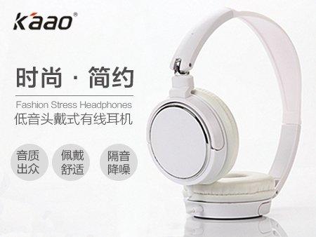 超重低音耳麦式耳机