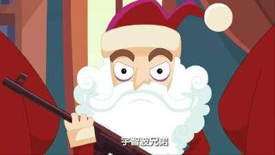 EP7圣诞快乐