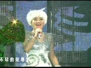 一代天骄 (2010凤凰传奇北京演唱会)