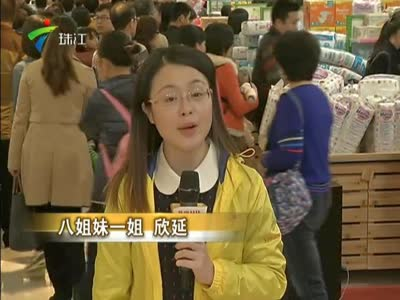 4G直播:广州首家保税店入夜客流不减