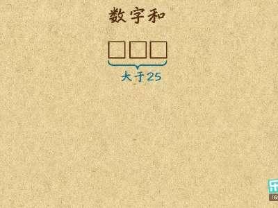小学三年级奥数:按数字和分类