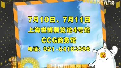 CCG EXPO 2014精彩看点第二弹