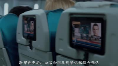 《空中营救》国际版中文预告 9月19日震撼上映