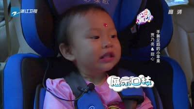 李小鹏奥莉入住思南公馆