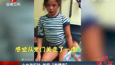 表情帝胖胖的小女孩分享展示图片