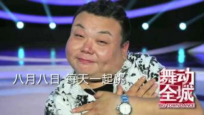 """刘刚""""十点十分""""舞 妖气十足"""