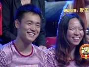 王自健吐槽被老婆打!揭女人世界杯间的夜生活