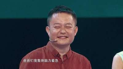 """""""神老爸""""为儿子筑""""童话梦"""" 高亚麟大赞其""""中国难得好爸爸"""""""