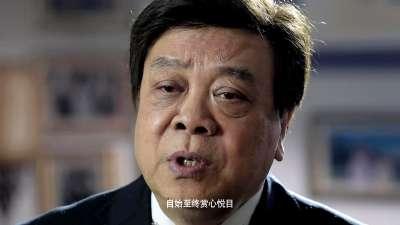 赵忠祥范曾版宣传片
