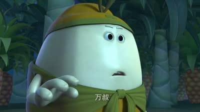 美食大冒险探秘 第11集 月亮法师(食族解剖)