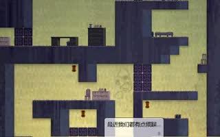美女寻夫记中文版7 在线观看