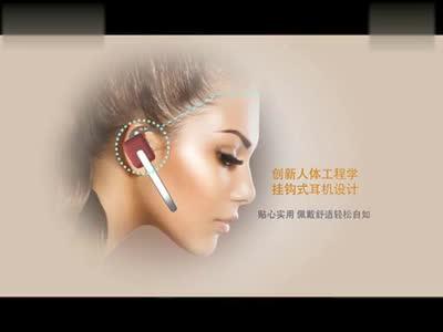 蓝牙耳机- 在线观看