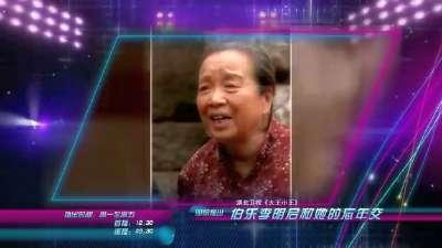 李明启为容嬷嬷正名-大王小王0528预告