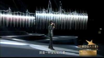 叶世荣《荣光》-2013旅游卫视春晚