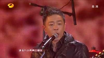 黄贯中演唱beyond经典歌曲《真的爱你》