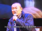 """谭盾""""武侠四部曲""""6月首演 不看好选秀 支持章子怡跨界"""