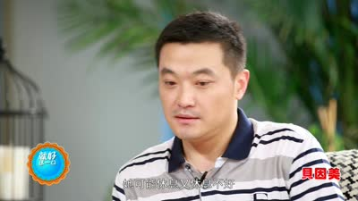 杨晓宸解读释放孩子天性妙招