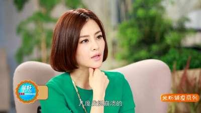 刘孜求教杨晓宸如何给孩子建立自信