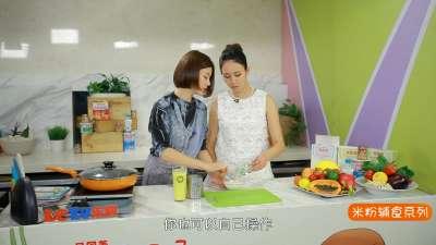 刘孜给准妈妈卢卓婕教授米粉辅食制作